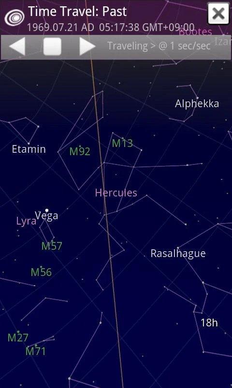 Sky Map App