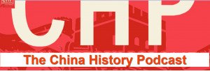 China History Podcast