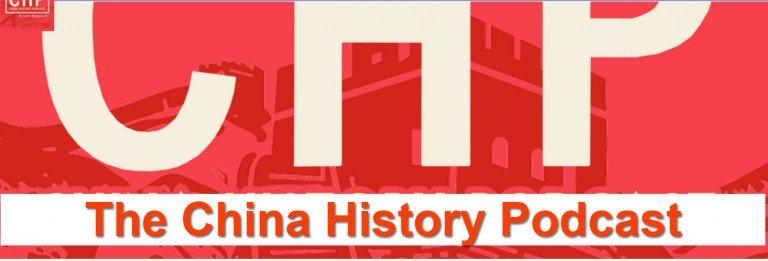 China History Podcast